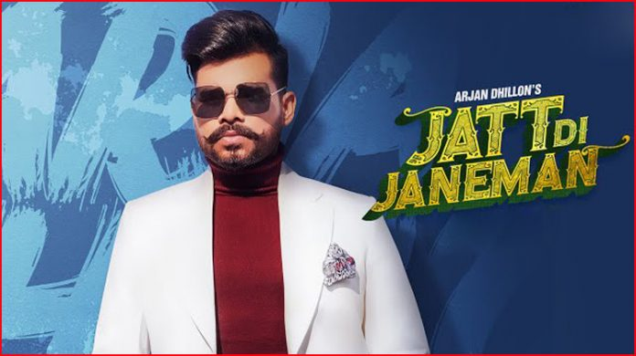 Jatt Di Janeman Lyrics - Arjan Dhillon